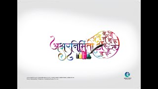In india font v2 you get hindi, marathi, gujrati, and tool also. Indiafont Apk Download 2021 Free 9apps