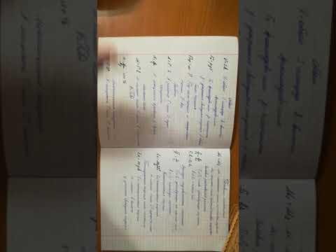 Все формулы по физике за 7 класс с подробным объяснением