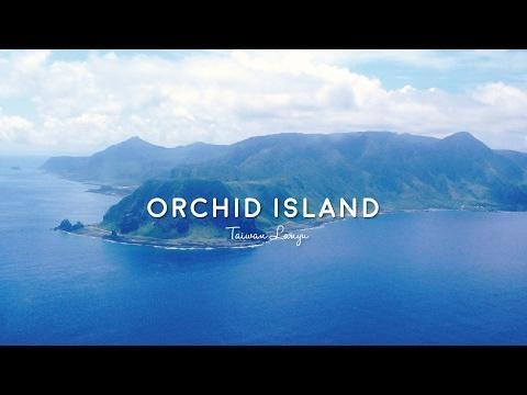 Lanyu , Taiwan Orchid island 台灣 蘭嶼 #VLOG
