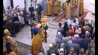 Храм святой Матроны Московской(Открытие http://istoki.info., 2012-09-26T07:03:53.000Z)
