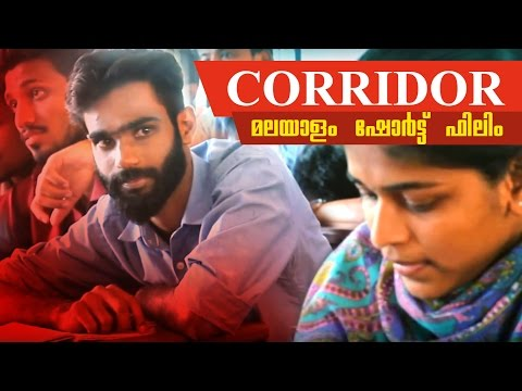 New Malayalam Superhit Shortfilm | Corridor [ 2016 ] | A Comedy Love Story