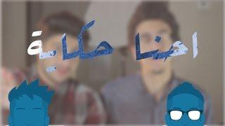 we are hekaya احنا حكاية