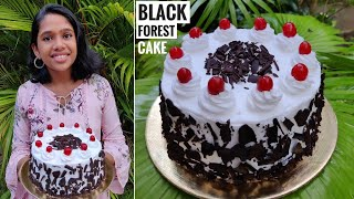 Black Forest Cake Without Oven  എളപപതതൽ ഒര Black Forest കകക  Black Forest Cake Recipe