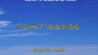Apprendre sourate 101 Al-Qari