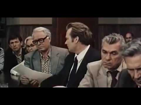 Дублер начинает действовать 1983