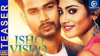 Starring-saroj kumbhar & sri kruthi panigrahy singers- humane sagar aseema panda music-shantiraj khosla lyrics-jatindra pradhan recordist-shaktiswar mohapa...