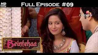 Beintehaa - Full Episode 9 - With English Subtitles