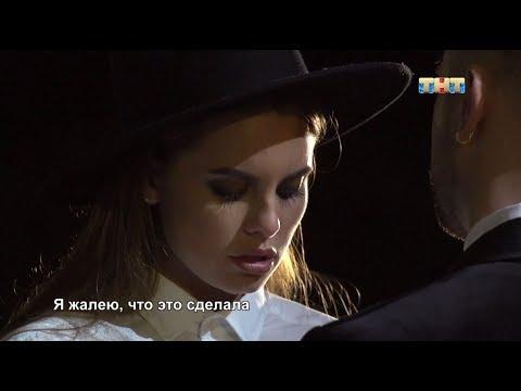 Кадры из фильма Холостяк (2017) - 5 сезон 5 серия