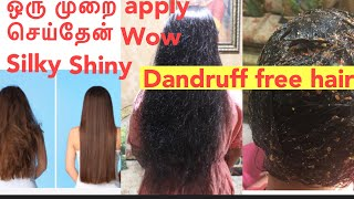 Hair tonic for Hair growth Hair mask for silky shiny smooth dandruff free dry damaged hair