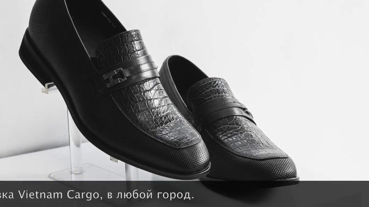 30e16aa7 Поставка обуви из Вьетнама