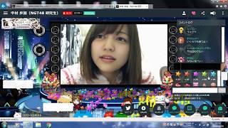 <showroom>NGT48中村歩加 2018/2/8 祝!選抜入り!!