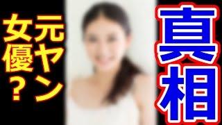 木曜ドラマ「エイジハラスメント」武井咲の元ヤン姿が流出 http://youtu...