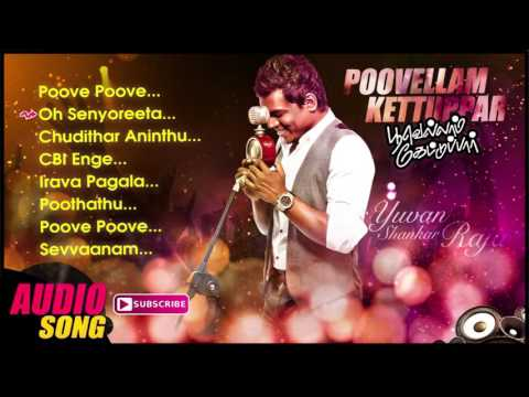 Poovellam Kettuppar Tamil Movie Songs | Audio Jukebox | Suriya | Jyothika | Yuvan Shankar Raja