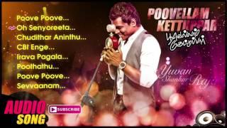 Poovellam Kettuppar Tamil Movie Songs | Audio Jukebox | Suriya | Jyothika | Yuvan Shankar Raja