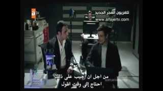 Wadi El Diab part 8 , Full Episode 55   مسلسل وادي الذئاب الجزء الثامن الحلقة 55