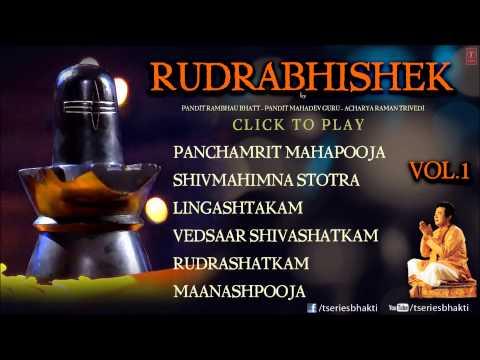 Rudradhrabhishek Vol.1 By Pandit Rambhau Bhatt I Full Audio Song Juke Box