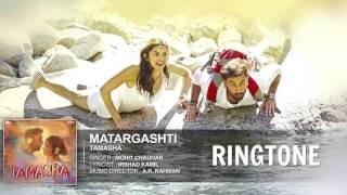 Matargashti Ringtone