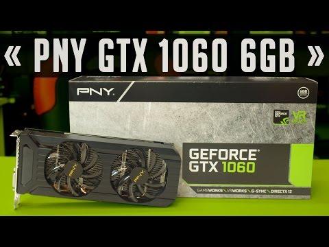 Unboxing PNY GTX 1060 6GB Dual Fan