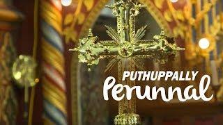 Puthuppally Perunnal
