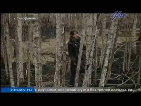 Молодая девушка мастурбирует в лесу » Порно видео с