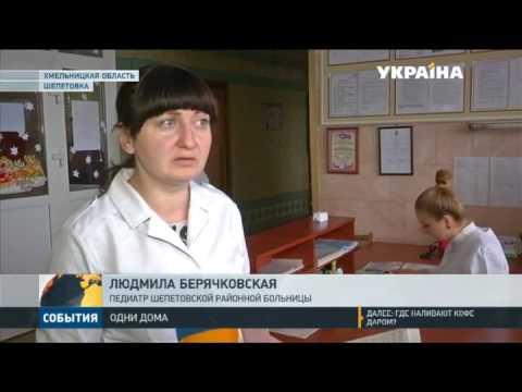 Города Украины Википедия