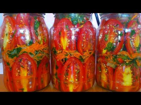 ПЕРЕПРОБОВАЛА КУЧУ РЕЦЕПТОВ ЛУЧШЕ ЭТОГО НЕ НАШЛА! ВКУСНЕЙШИЕ ПОМИДОРЫ ПО-КОРЕЙСКИ!Tomatoes In Korean