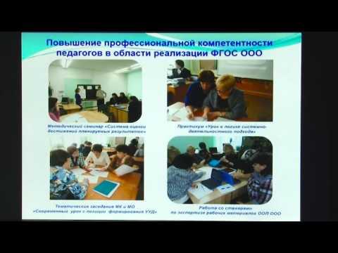 г Рубцовск МБОУ Гимназия №8  Новая школа Алтая  Чернова Н А