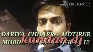 Download Hanuman Chalisa 2 Dj Remix 2018 Hindi Bhakti New Dj Song