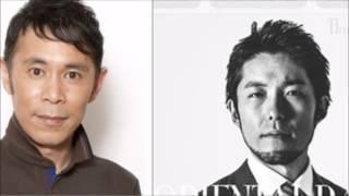 岡村隆史が『PERFECT HUMAN』について語っています ラジオで本当は自分がやりたいと言ってます 自分もまじりたいとまで言っています 岡村隆史 オリエンタルラジオ ...