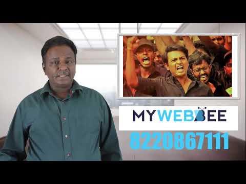 Uriyadi 2 Review - Vijay Kumar -  Tamil Talkies