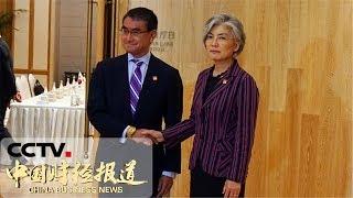 《中国财经报道》 20190828 10:00  CCTV财经