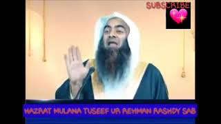 NEW bayan of hazrat molana touseef ur rehman rashdi || about earth quack 2018 by all in one