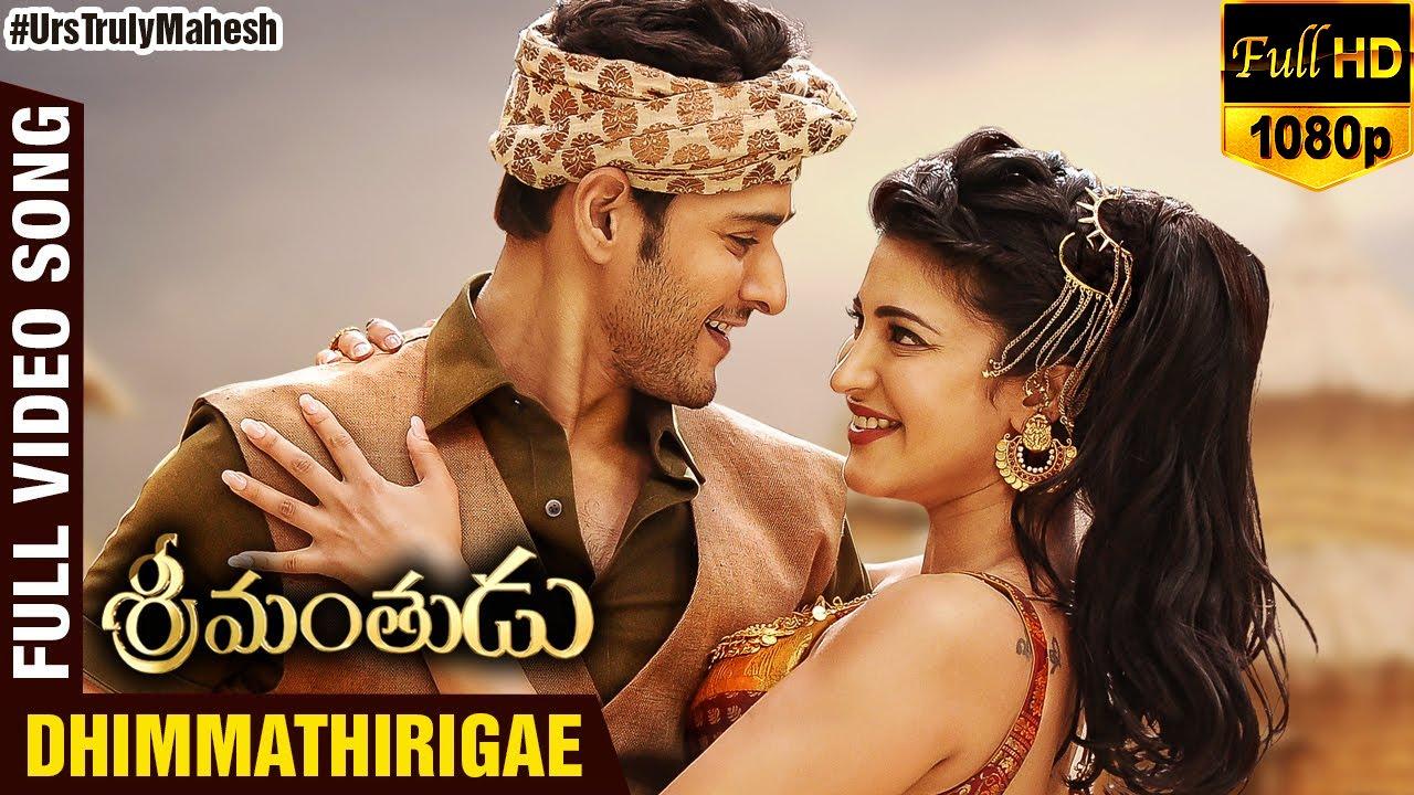 srimanthudu full hd movie download torrent