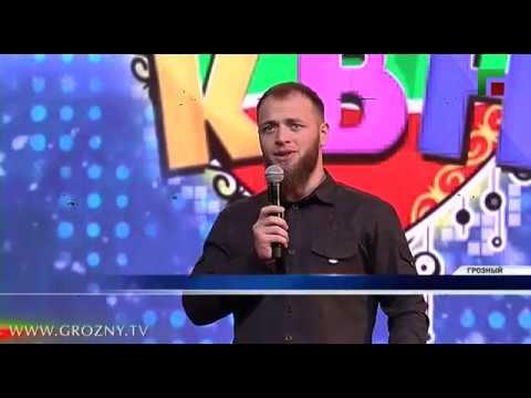 В Грозном прошел 17-й фестиваль команд КВН на Кубок Ахмата-Хаджи Кадырова