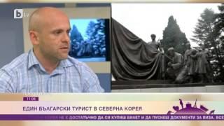 A Bulgarian in North Korea / Един българин в Северна Корея