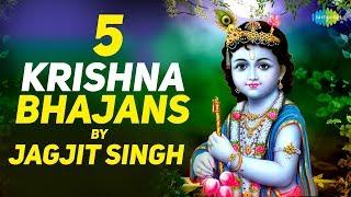 Jagjit Singh - Best 5 Krishna Bhajans | कृष्णा भजन | Lyrical | Baat Nihare Ghanshyam | Hey Krishna