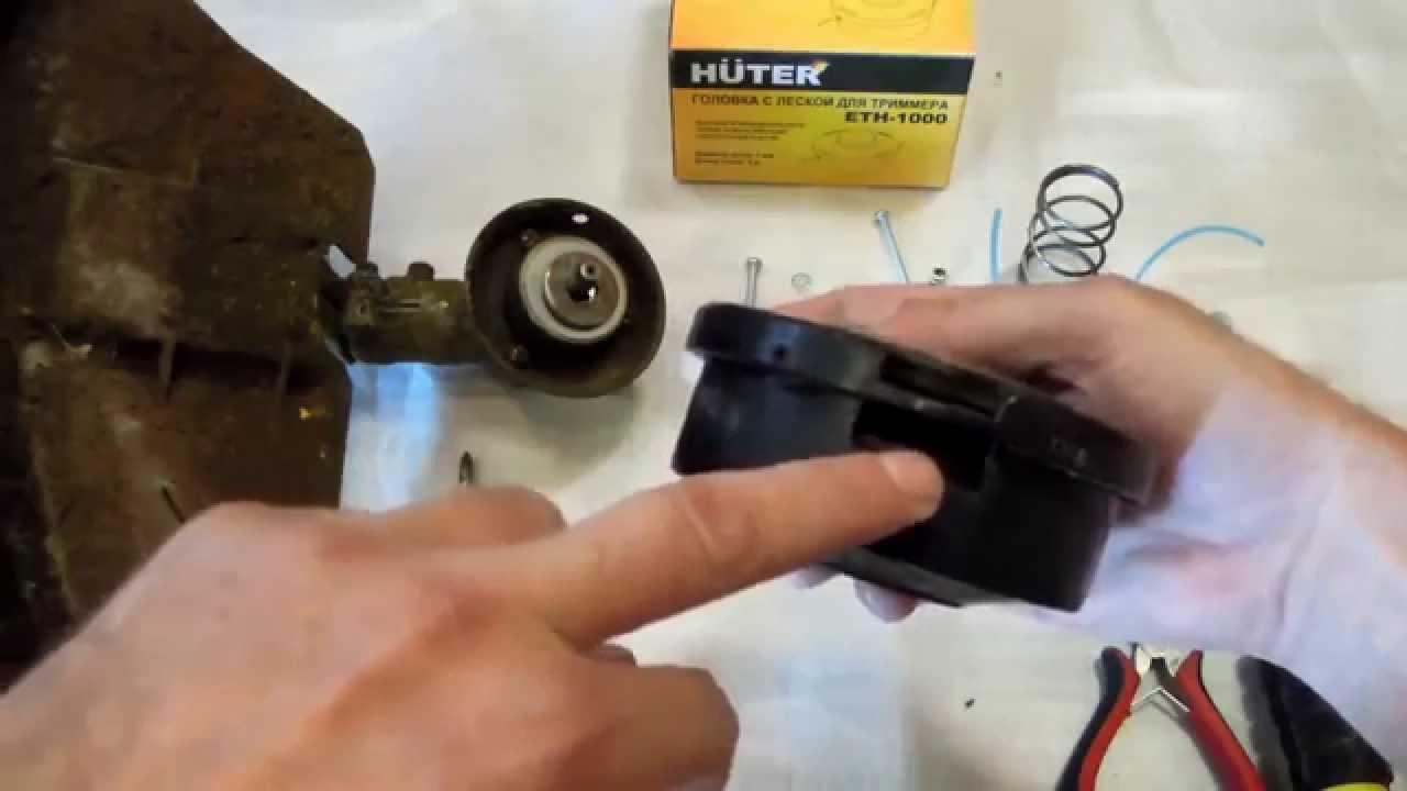 Ремонт триммеров huter своими руками
