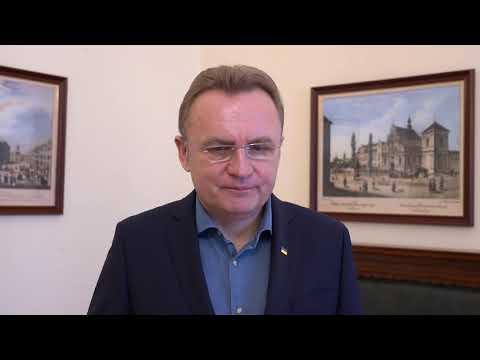 lvivadm: Мер Львова розповів про заходи для підтримки підприємців під час карантину
