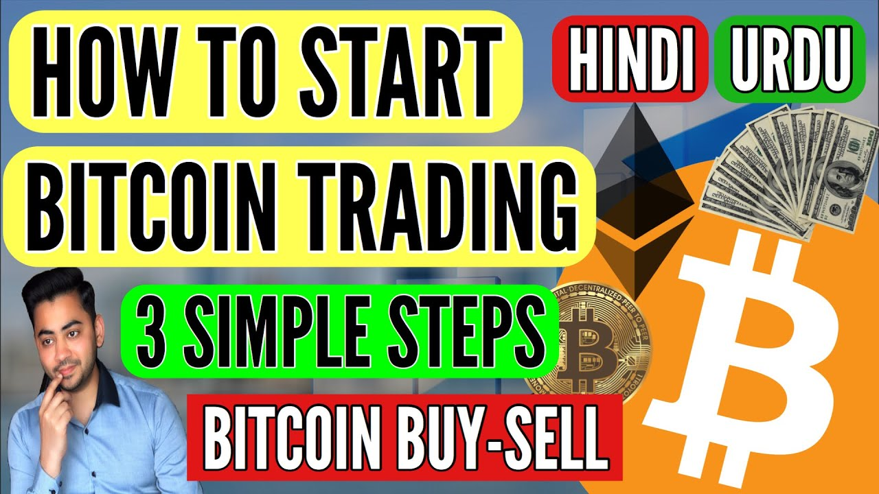 how start bitcoin trading