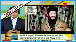 DNA: Hizbul commander's video urges protestors to throw stones at security forces for Islam