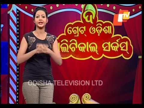 The great odisha politacal circus Ep392_26Feb2017