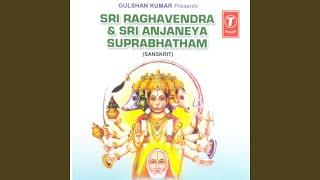 Sri Anjaneya Ashtothara Satha Namavali Mp3