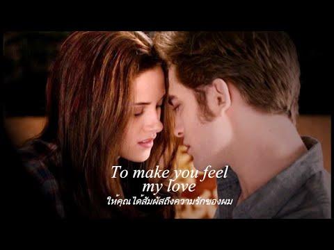 เพลงสากลแปลไทย To make you feel my love - Kris Allen (Lyrics&ThaiSub)