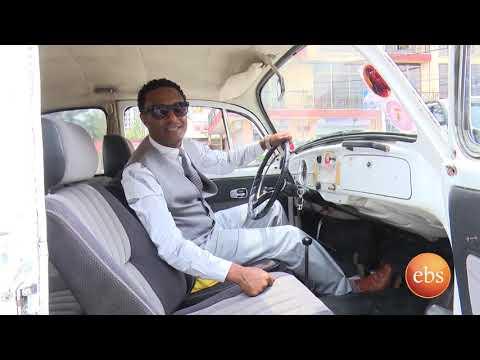በቅሎ ቤት እና ትዝታዎቿ ትዝታችን በኢቢኤስ /Beklo Bet Addis Ababa Tezetachen Be Ebs Se 14 Ep 3