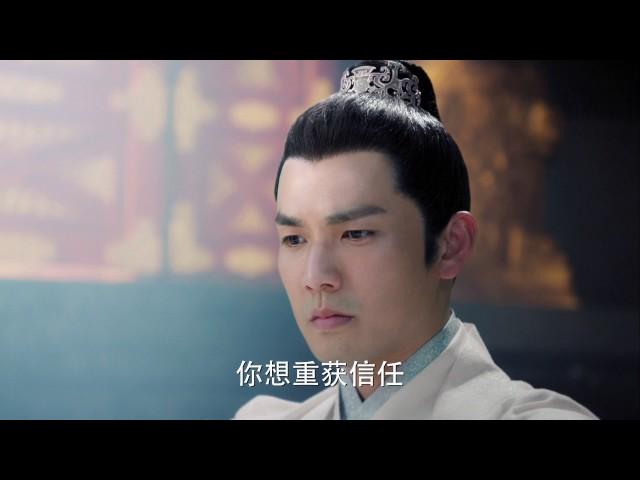 電視劇孤芳不自賞 General and I 第二十一集 EP21 鍾漢良 Angelababy(楊穎) CROTON MEGAHIT Official