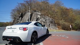 Initial D Trip - Mt Haruna / Akina 日本秋名山(榛名山) 下坡真實道路C...