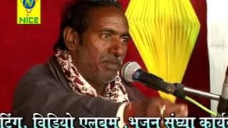 Ghana Aanad Me Rahi Jo | Rajasthani Live Bhajan 2016 | Rajasthani Devotional Song