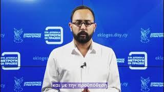 Δήλωση Παντελή Ποιητή για τα συμπεράσματα του Ευρωπαϊκού Συμβουλίου