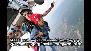 Highest Skydive in Asia | 14,000 അടി മുകളിൽ വിമാനത്തിൽ നിന്ന് ഒറ്റച്ചാട്ടം. Thailand SkyDive