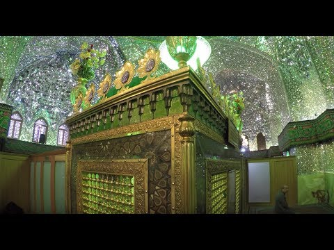 Ali Ibn Hamzeh Holy Shrine Shiraz Iran in 4K